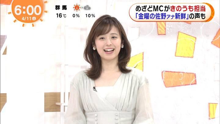 2020年04月11日久慈暁子の画像02枚目