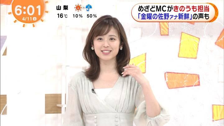 2020年04月11日久慈暁子の画像03枚目