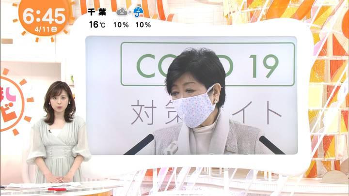 2020年04月11日久慈暁子の画像05枚目
