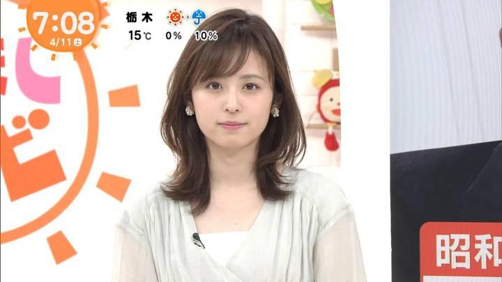2020年04月11日久慈暁子の画像09枚目