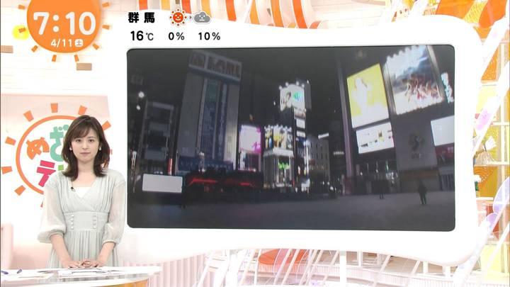 2020年04月11日久慈暁子の画像10枚目
