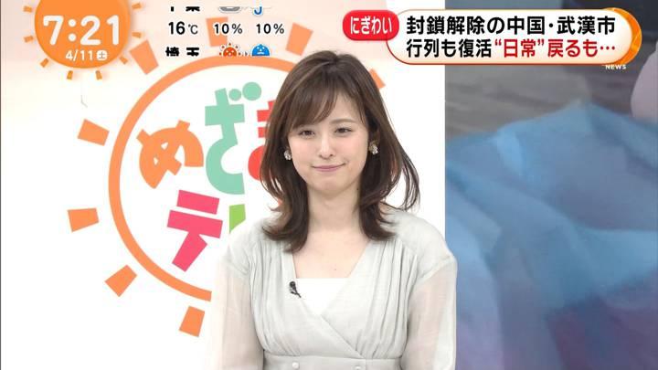 2020年04月11日久慈暁子の画像11枚目