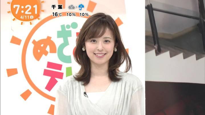 2020年04月11日久慈暁子の画像14枚目