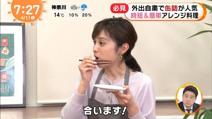 2020年04月11日久慈暁子の画像18枚目