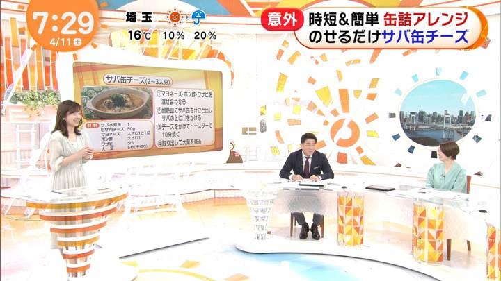 2020年04月11日久慈暁子の画像27枚目