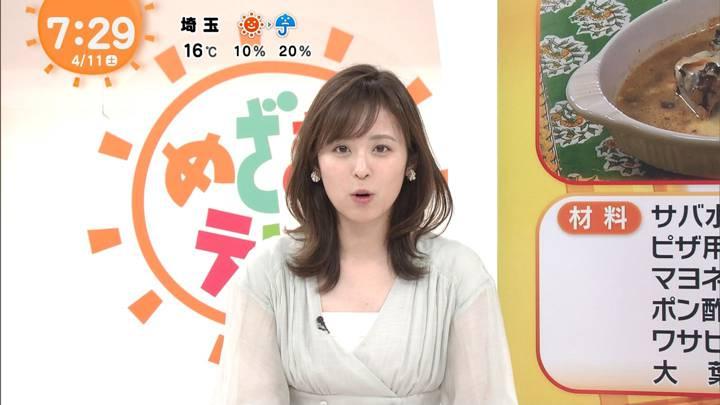 2020年04月11日久慈暁子の画像28枚目