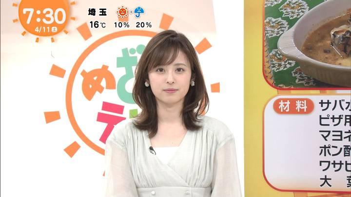 2020年04月11日久慈暁子の画像29枚目
