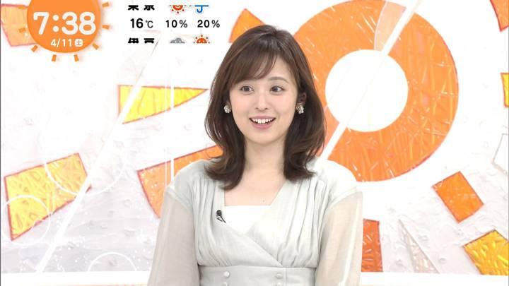 2020年04月11日久慈暁子の画像30枚目