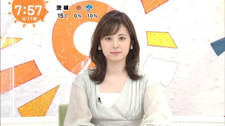 2020年04月11日久慈暁子の画像33枚目