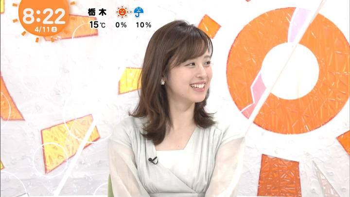 2020年04月11日久慈暁子の画像37枚目