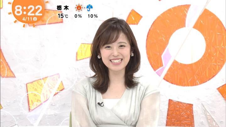 2020年04月11日久慈暁子の画像38枚目