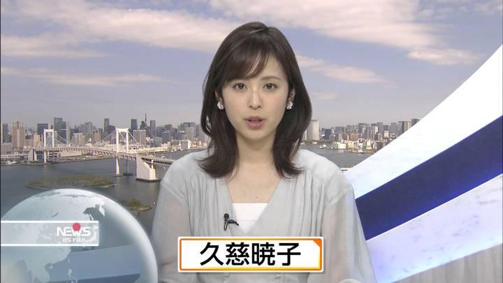 2020年04月11日久慈暁子の画像42枚目