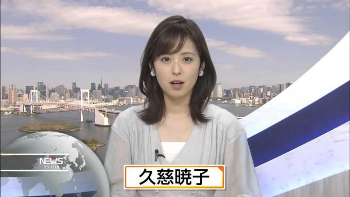 2020年04月11日久慈暁子の画像43枚目