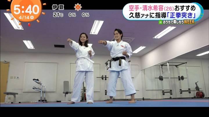 2020年04月14日久慈暁子の画像04枚目