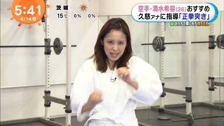 2020年04月14日久慈暁子の画像15枚目