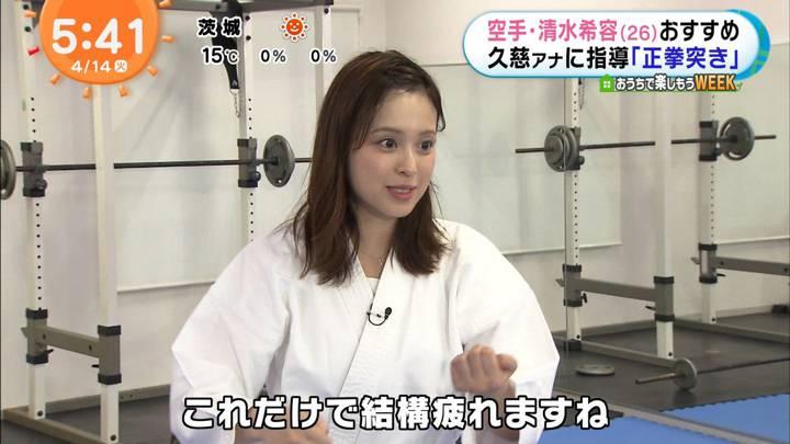 2020年04月14日久慈暁子の画像16枚目