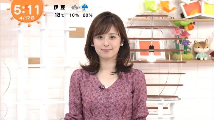 2020年04月17日久慈暁子の画像04枚目