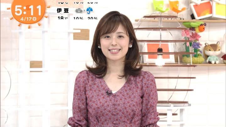 2020年04月17日久慈暁子の画像05枚目