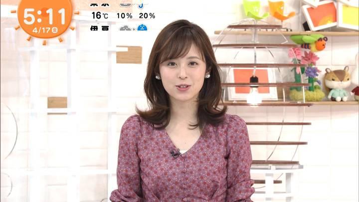 2020年04月17日久慈暁子の画像06枚目