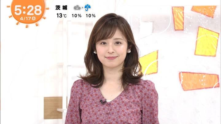 2020年04月17日久慈暁子の画像10枚目