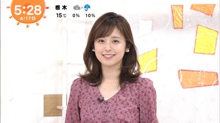 2020年04月17日久慈暁子の画像12枚目