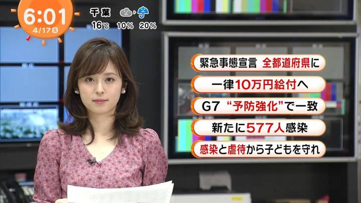 2020年04月17日久慈暁子の画像14枚目