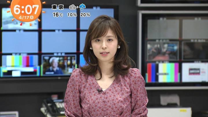 2020年04月17日久慈暁子の画像15枚目