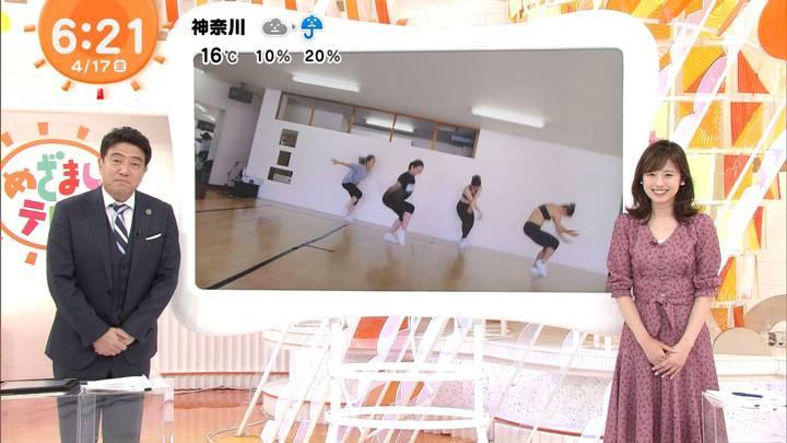 2020年04月17日久慈暁子の画像17枚目