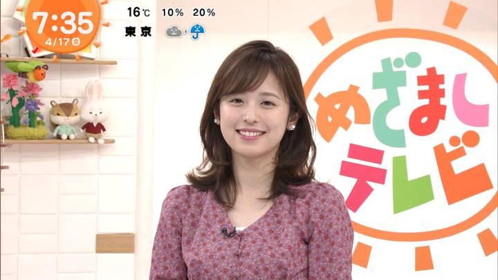 2020年04月17日久慈暁子の画像25枚目