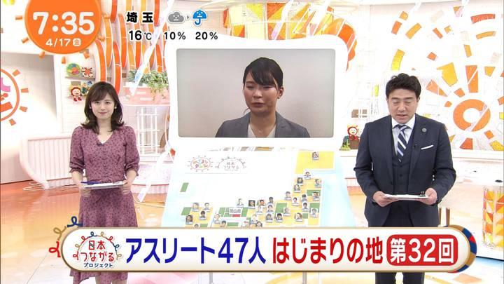 2020年04月17日久慈暁子の画像26枚目