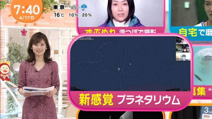 2020年04月17日久慈暁子の画像28枚目