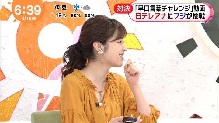 2020年04月18日久慈暁子の画像06枚目