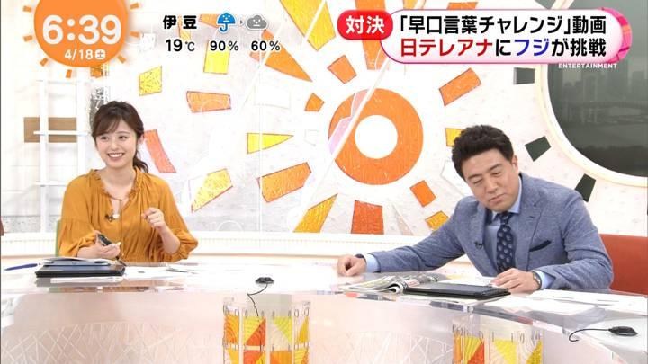 2020年04月18日久慈暁子の画像07枚目