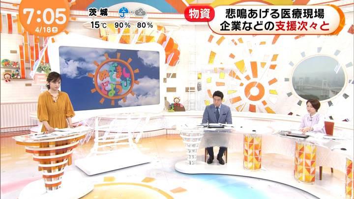 2020年04月18日久慈暁子の画像08枚目