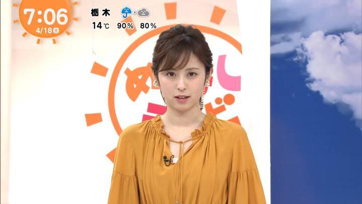 2020年04月18日久慈暁子の画像09枚目