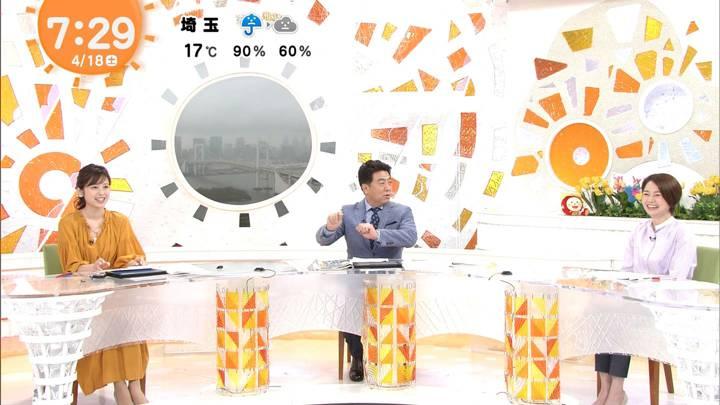 2020年04月18日久慈暁子の画像13枚目