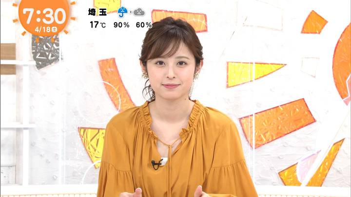 2020年04月18日久慈暁子の画像15枚目