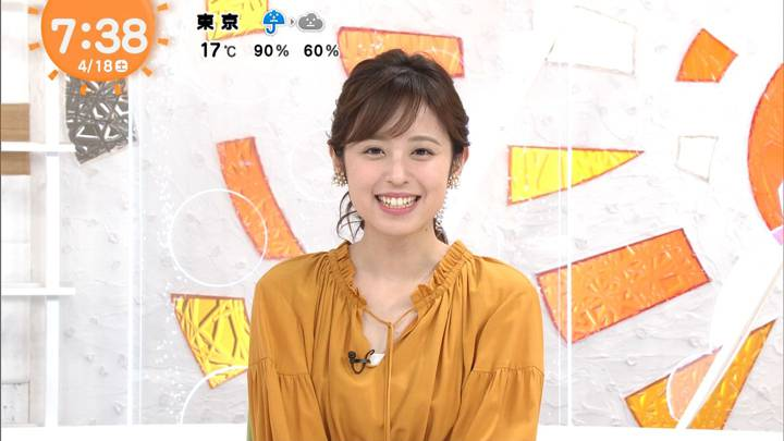 2020年04月18日久慈暁子の画像16枚目