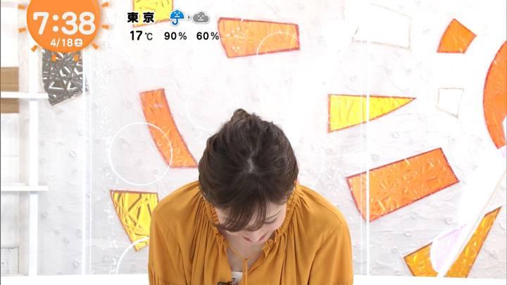 2020年04月18日久慈暁子の画像17枚目