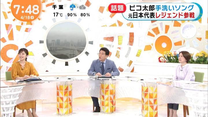 2020年04月18日久慈暁子の画像19枚目