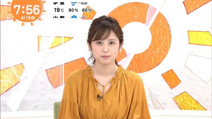 2020年04月18日久慈暁子の画像20枚目