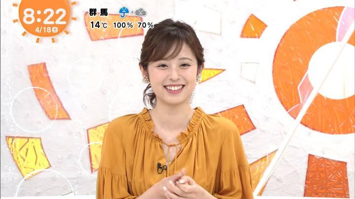 2020年04月18日久慈暁子の画像23枚目