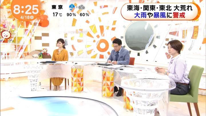 2020年04月18日久慈暁子の画像25枚目