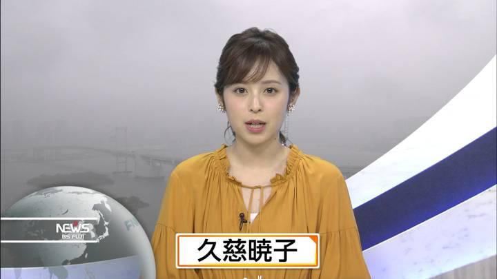 2020年04月18日久慈暁子の画像27枚目
