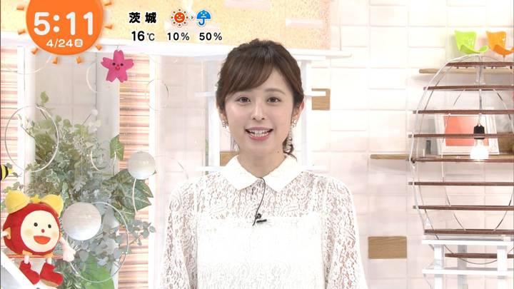 2020年04月24日久慈暁子の画像03枚目
