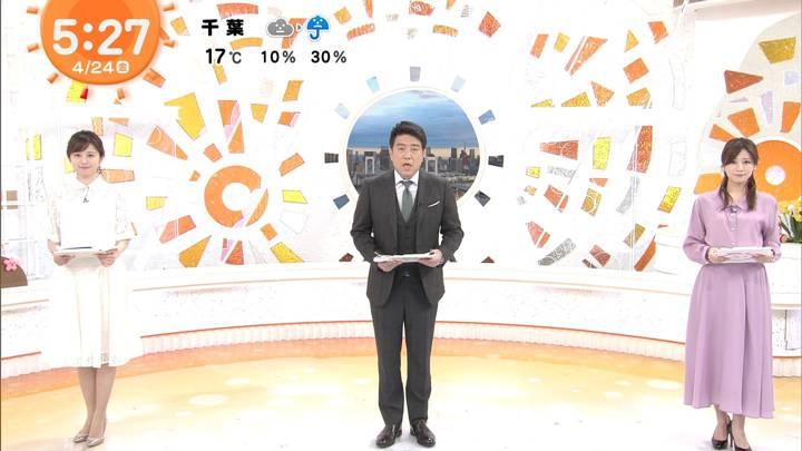 2020年04月24日久慈暁子の画像04枚目