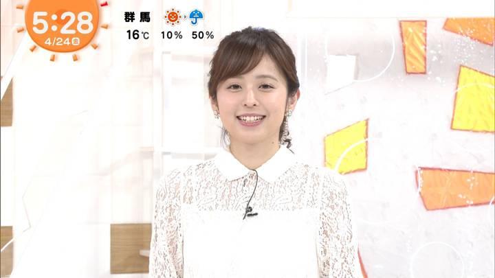 2020年04月24日久慈暁子の画像05枚目
