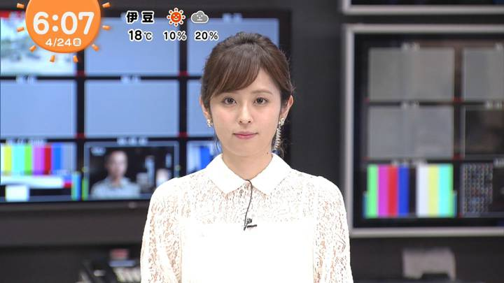 2020年04月24日久慈暁子の画像10枚目