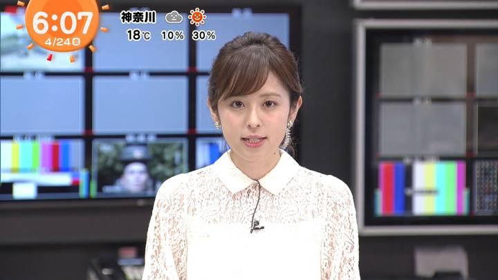 2020年04月24日久慈暁子の画像11枚目