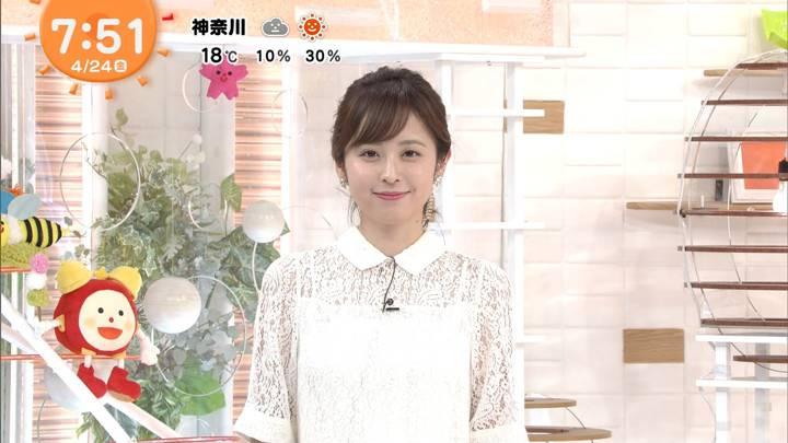 2020年04月24日久慈暁子の画像21枚目